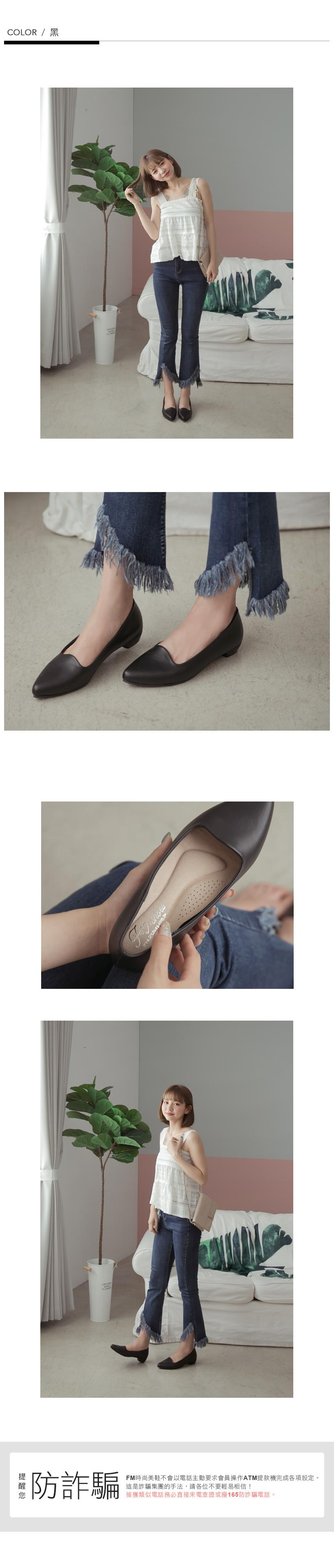 訂製款-尖頭低跟包鞋