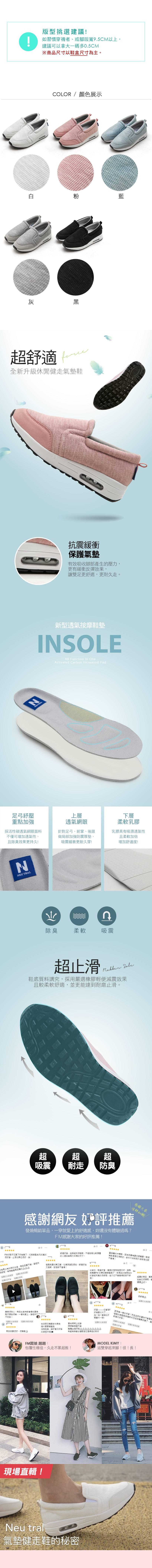 Neu Tral-升級版氣墊懶人鞋(白)-大尺碼
