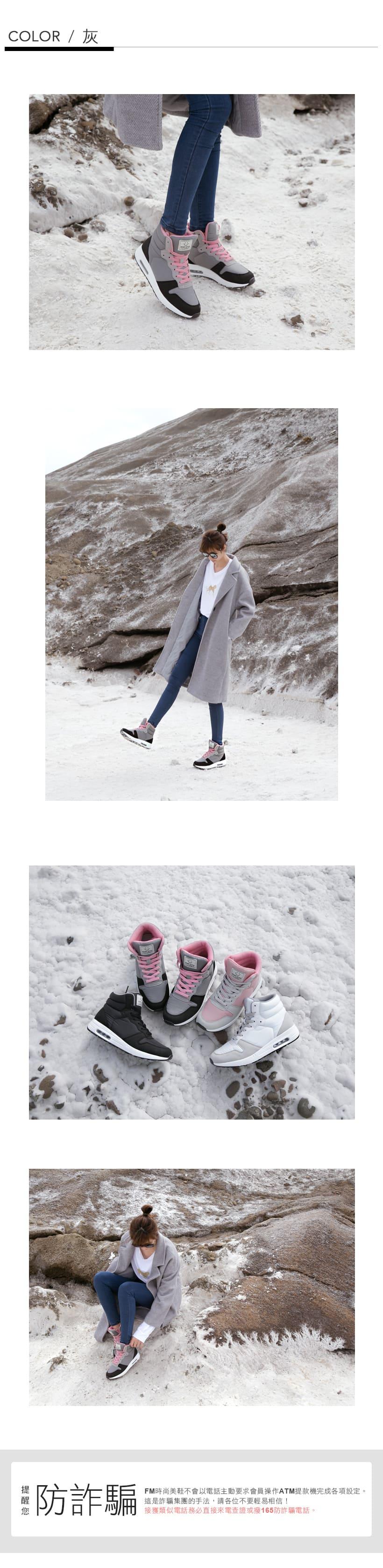 NeuTral-防潑水防風內增高氣墊慢跑鞋(灰)-大尺碼