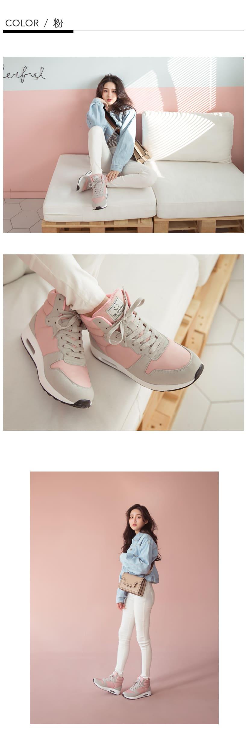 NeuTral-防潑水防風內增高氣墊慢跑鞋(黑)-大尺碼