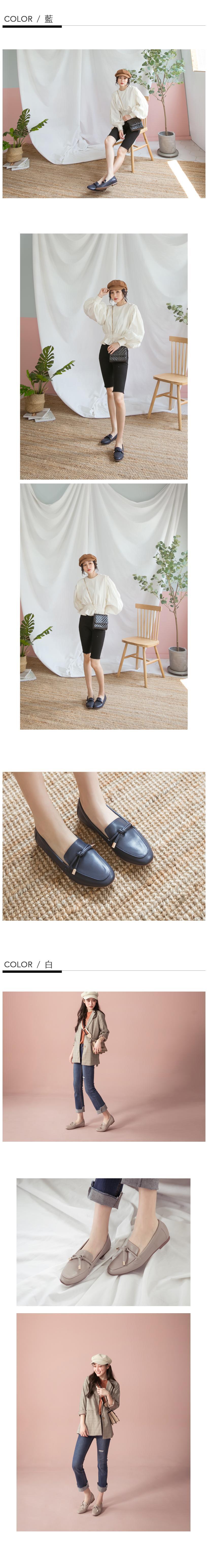 訂製款-防潑水朵結樂福鞋-大尺碼