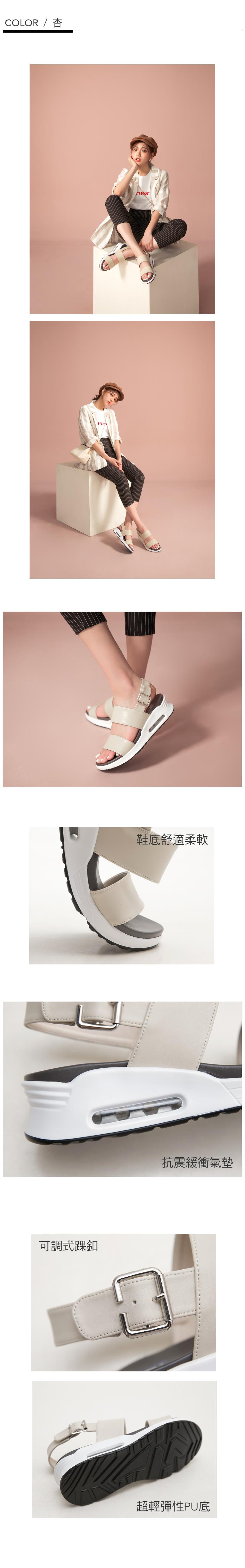 NeuTral-一字寬帶氣墊涼鞋-杏