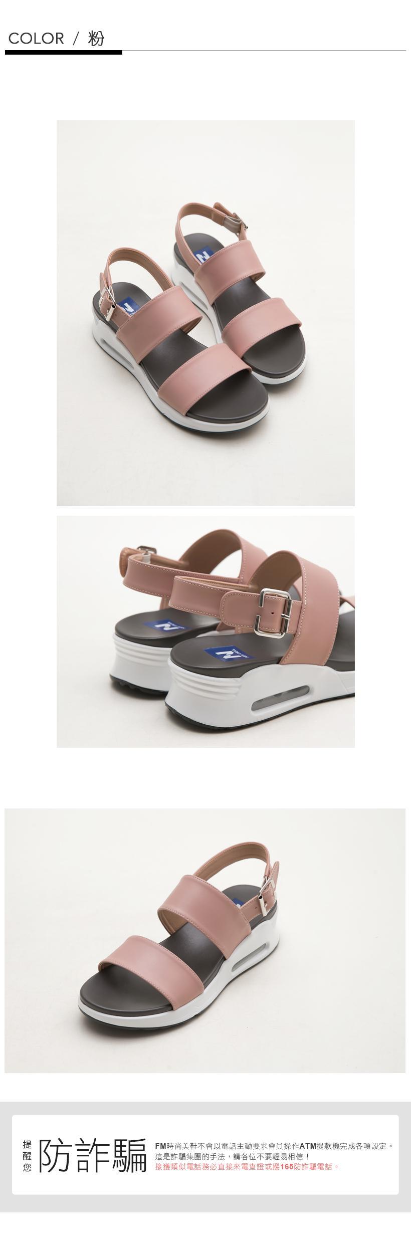 NeuTral-一字寬帶氣墊涼鞋-白