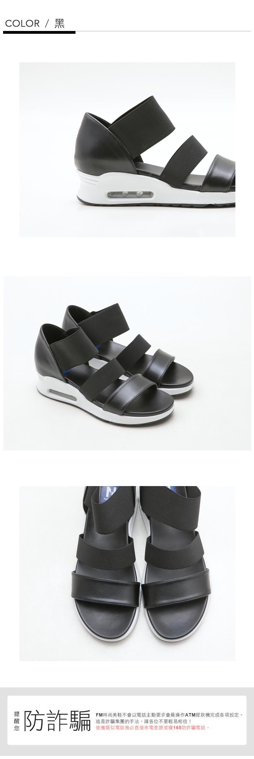 NeuTral-彈性織帶氣墊涼鞋-粉