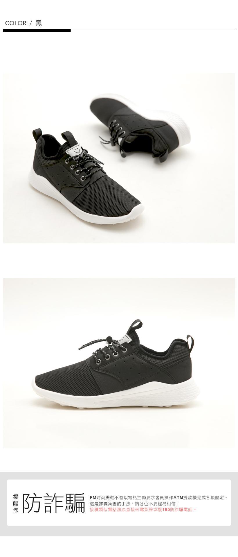 NeuTral-輕量免綁帶涼感彈簧鞋(黑)-男女款