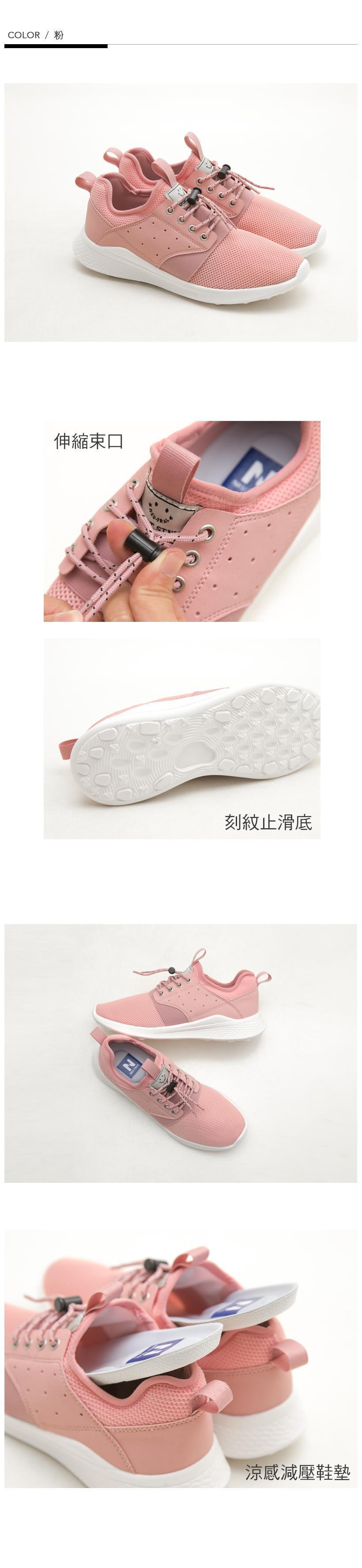 NeuTral-輕量免綁帶涼感彈簧鞋(白)-男女款