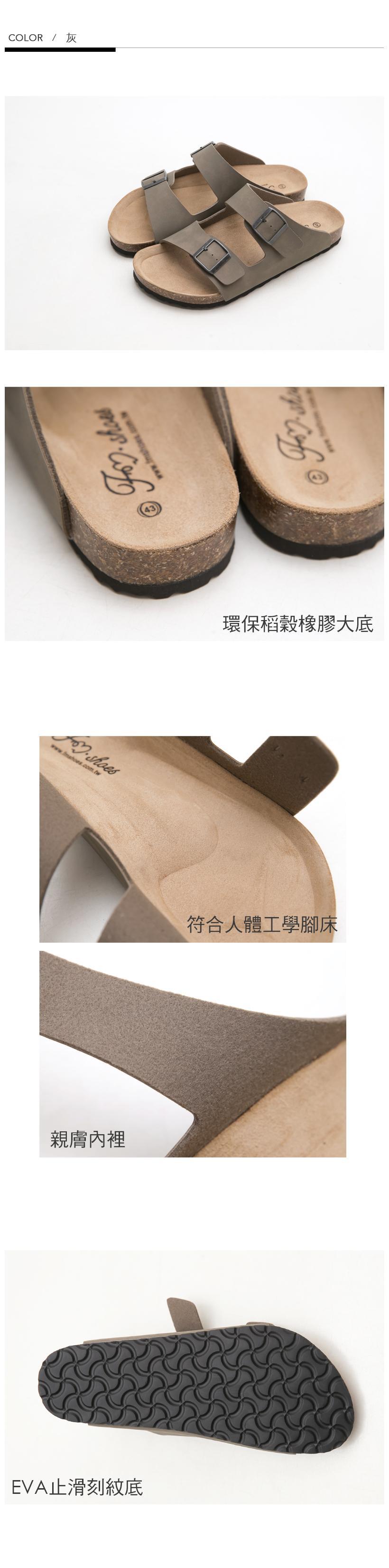 訂製款-古銅方釦休閒拖鞋-Men
