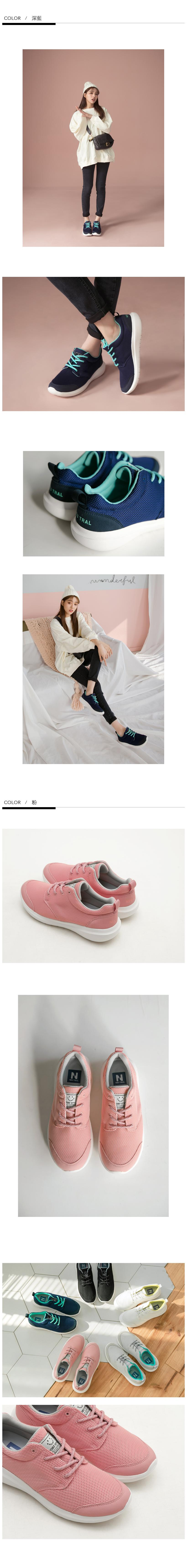 NeuTral-防潑水超輕撞色休閒鞋(灰)-男女款