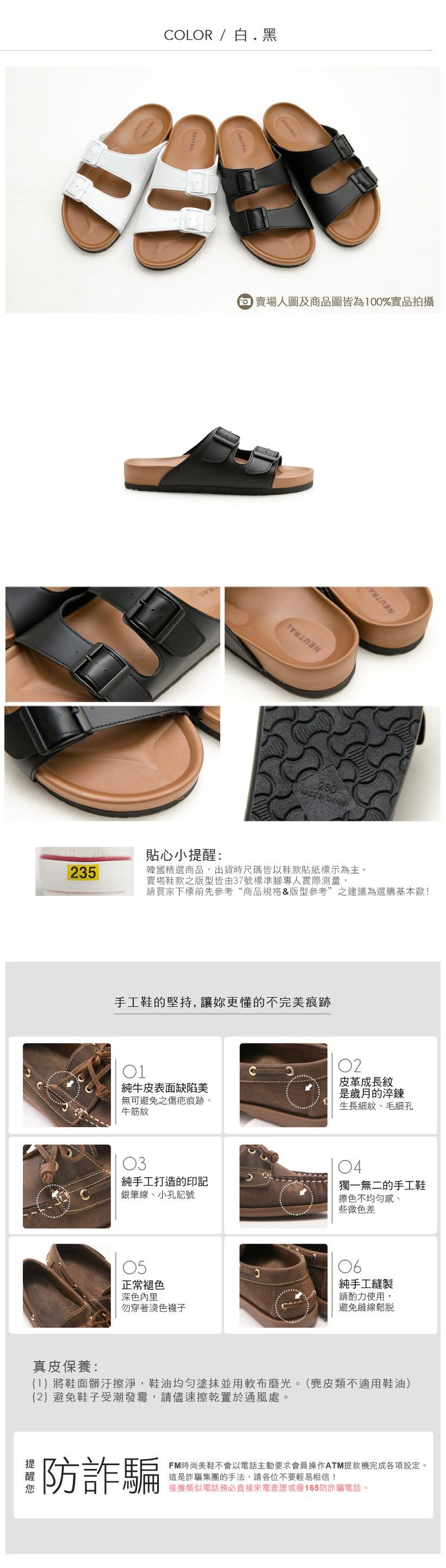 NeuTral-雙帶輕量減壓休閒拖鞋-黑
