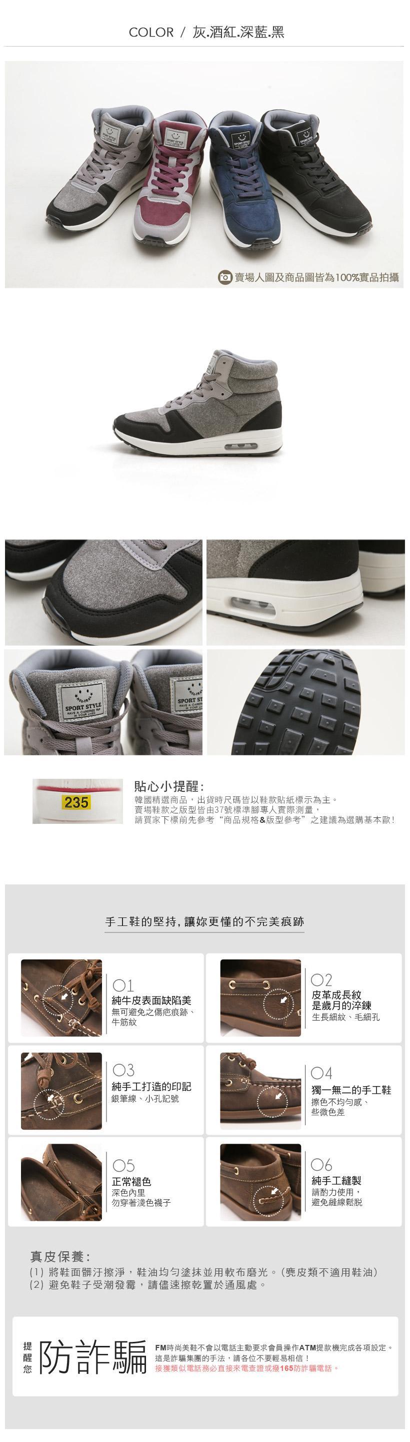 NeuTral-防潑水撞色內增高氣墊鞋(深藍)-大尺碼