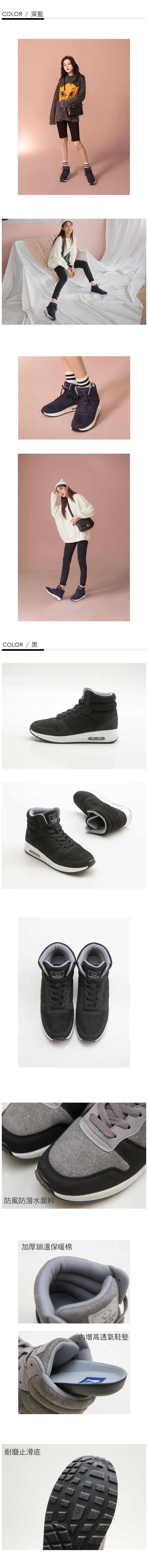 NeuTral-防潑水撞色內增高氣墊鞋(黑)-大尺碼