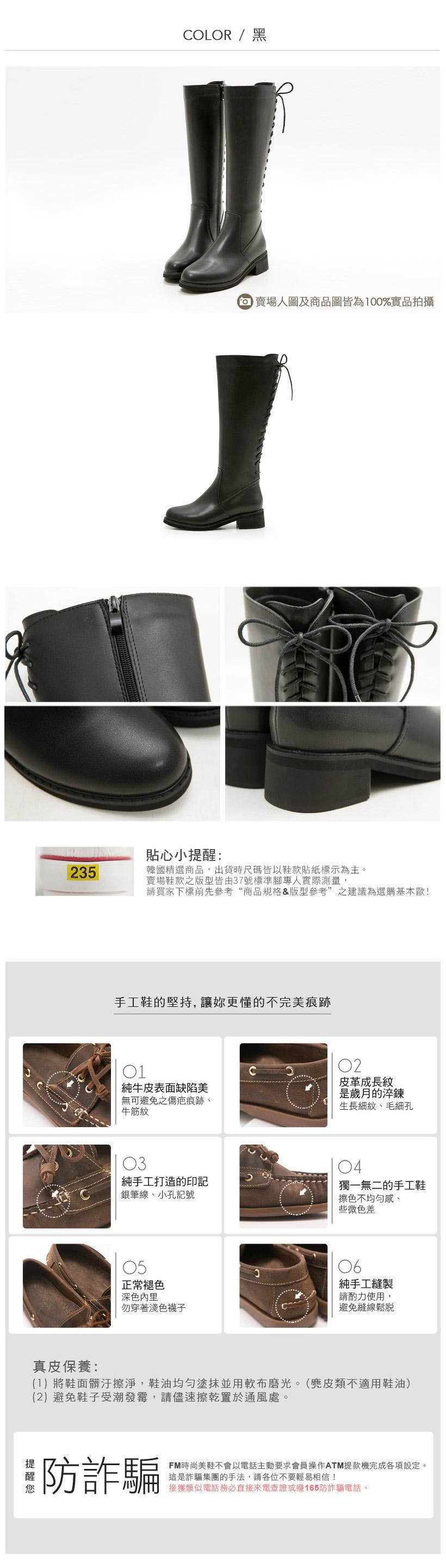 韓-防潑水內磨毛後馬甲長靴-大尺碼(限宅配)