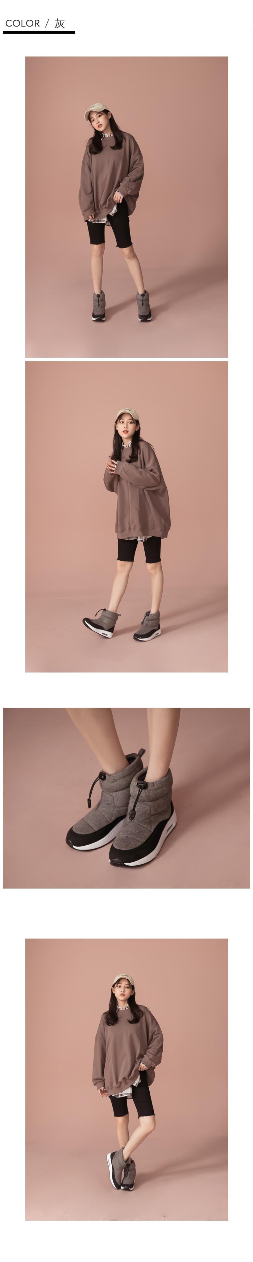 NeuTral-防潑水束口內增高氣墊靴(灰)-大尺碼
