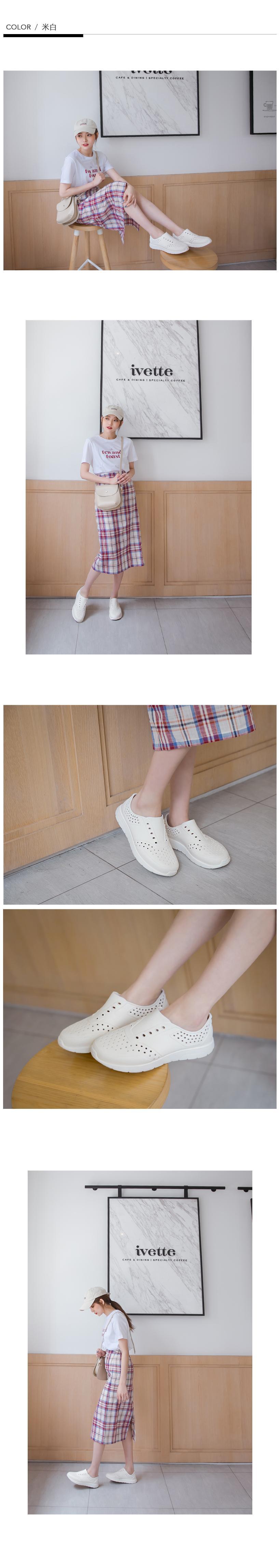 NeuTral-奶油洞洞防水懶人鞋(米白)-大尺碼