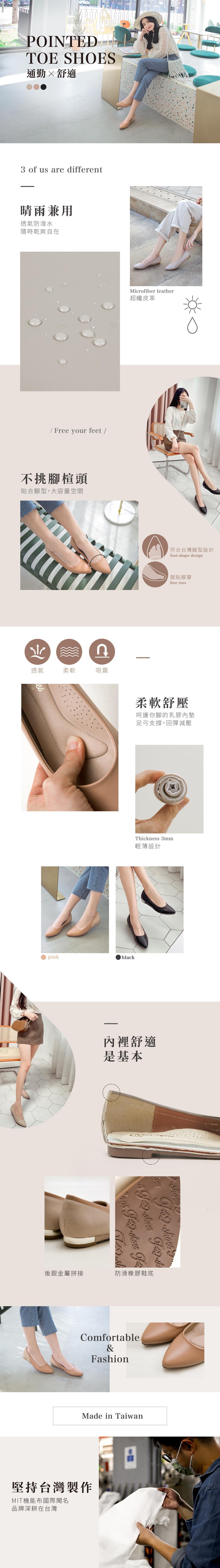 訂製款-尖頭蟒蛇皮紋拼接包鞋-大尺碼