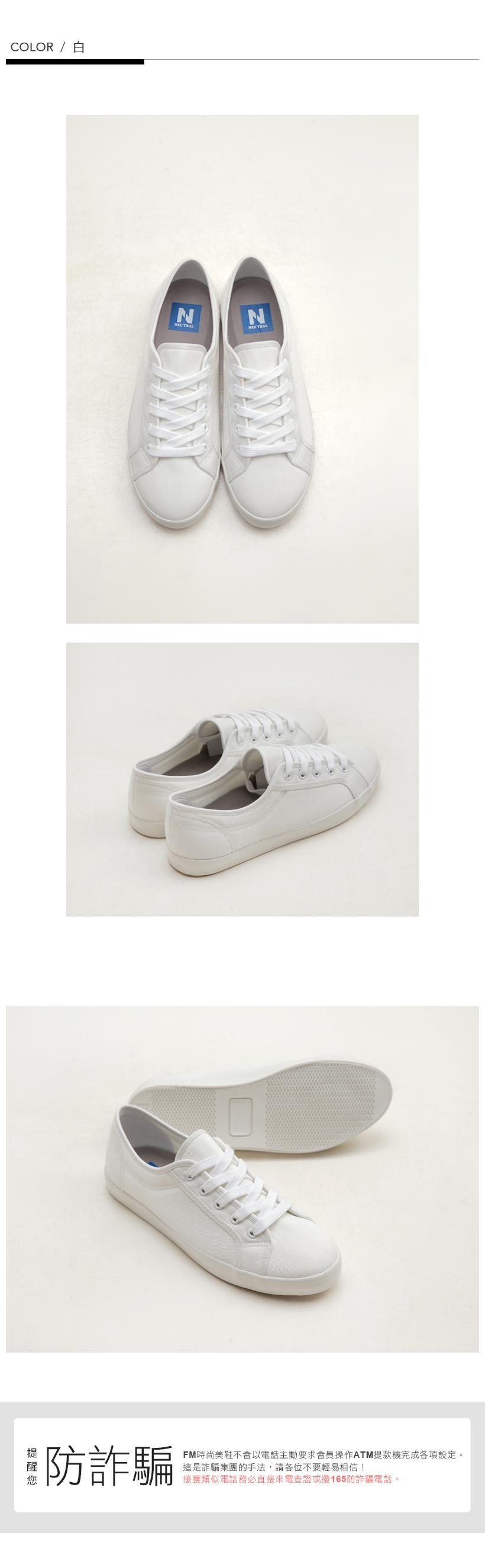 NeuTral-防潑水棉質小白鞋(白)-大尺碼