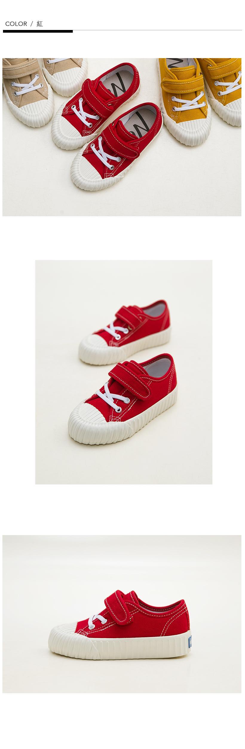 NeuTral-奶茶色防潑水餅乾鞋(紅)-KID