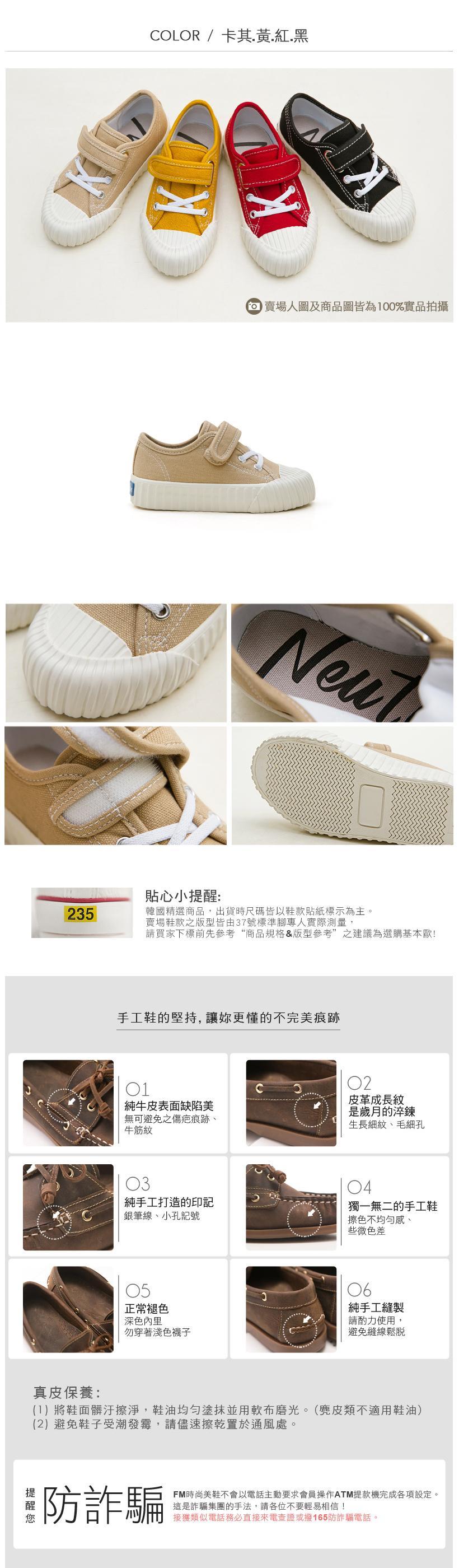 NeuTral-奶茶色防潑水餅乾鞋(黑)-KID