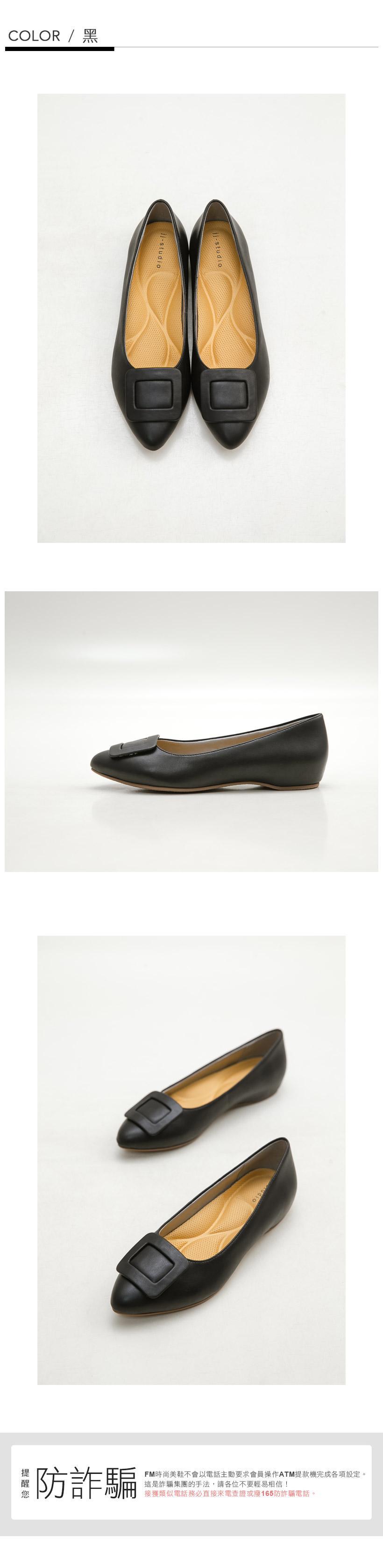 JJ-方釦防潑水內增高沙發鞋(黑)-大尺碼