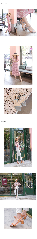韓-一字帶方頭粗跟涼鞋
