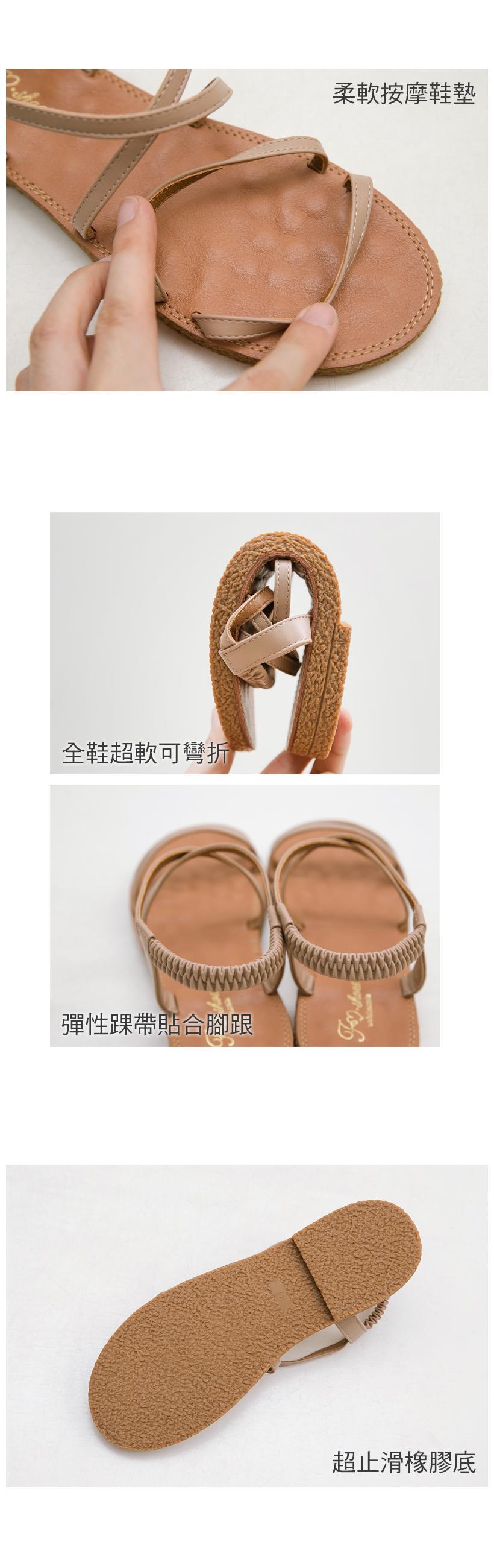 韓-雙細帶按摩墊涼鞋-大尺碼