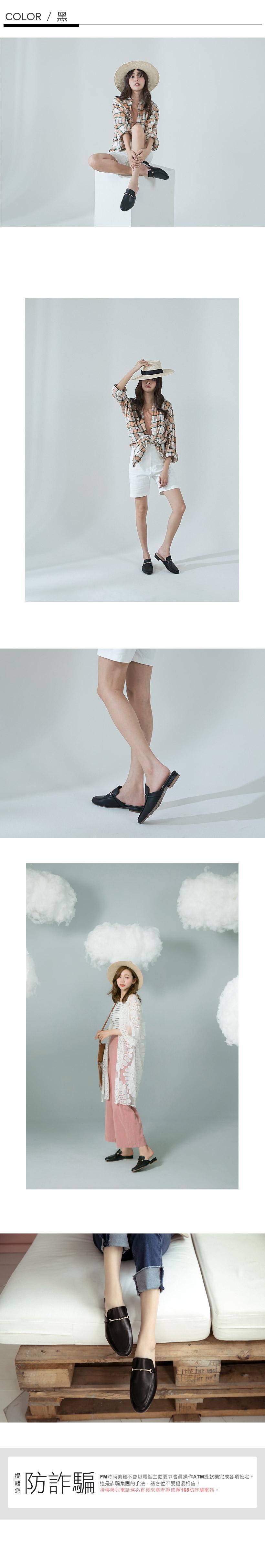 訂製款-細金屬條低跟穆勒鞋