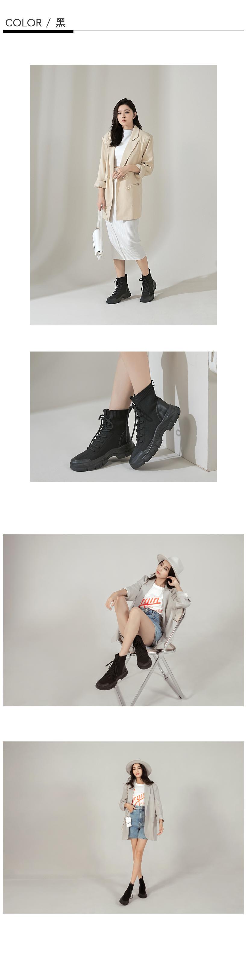 韓-針織襪套休閒短靴