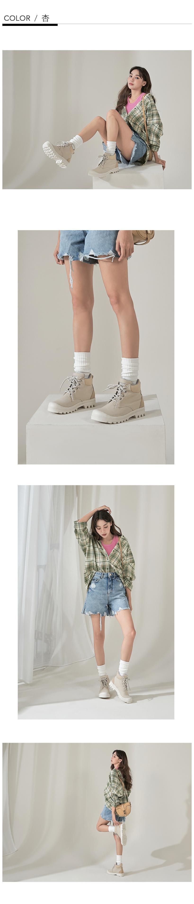 NeuTral-防潑水保暖郊山靴(杏)-大尺碼