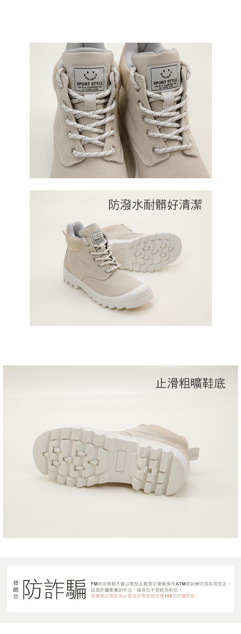 NeuTral-防潑水保暖郊山靴(黑)-男女款