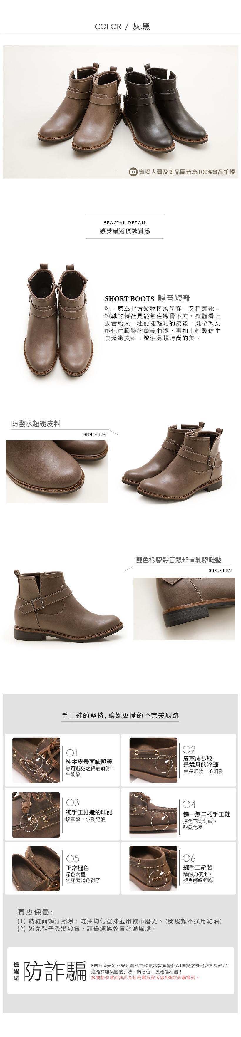 JJ-防潑水內增高靜音短靴(灰)-大尺碼