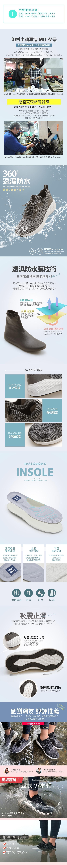 NeuTral-森山系飛織襪套國民防水鞋(灰)-男女款
