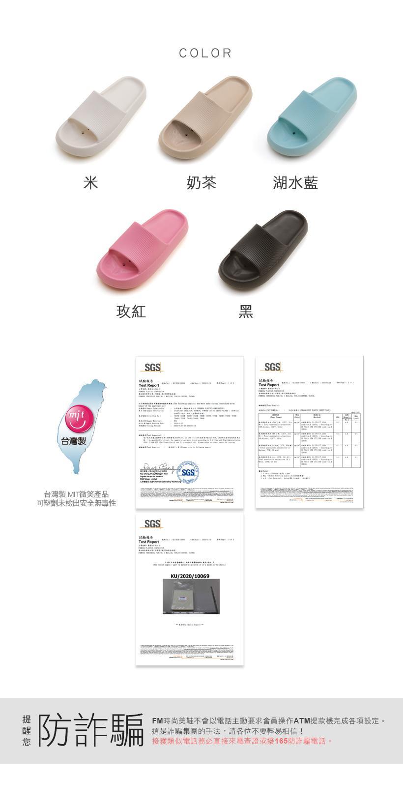 NeuTral-MIT防水麻糬拖鞋-米
