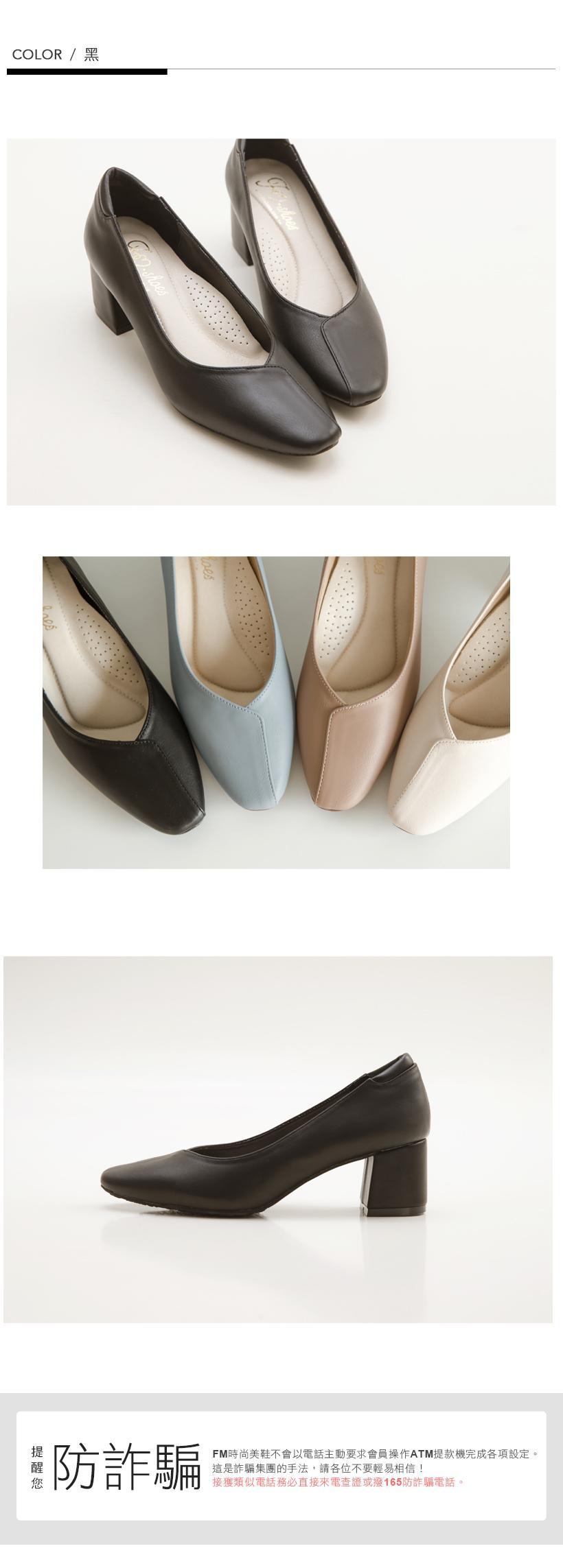 訂製款-荷葉邊小方頭防磨腳高跟鞋(灰藍)-大尺碼