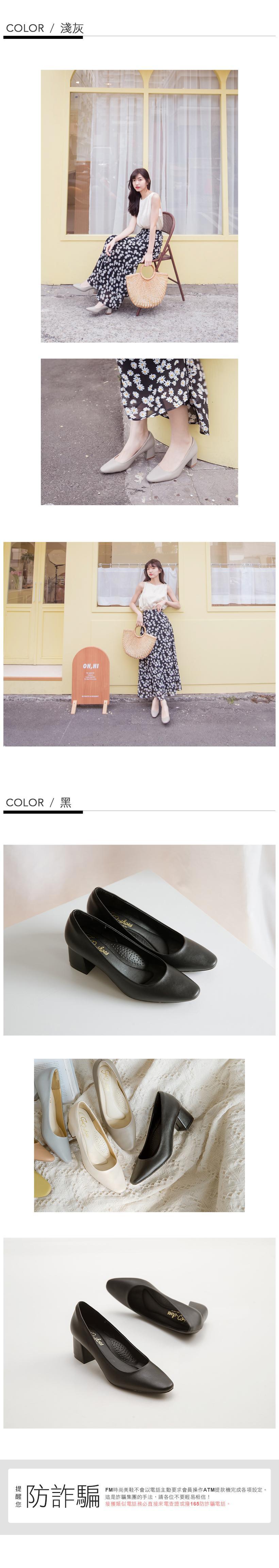 訂製款-防潑水小方頭高跟鞋(杏)-大尺碼