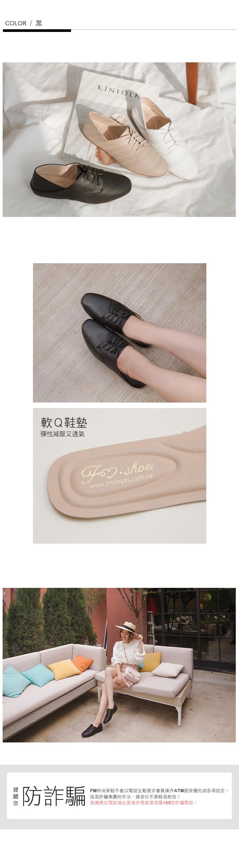 韓-英倫風綁帶後踩豆豆鞋(黑)-大尺碼