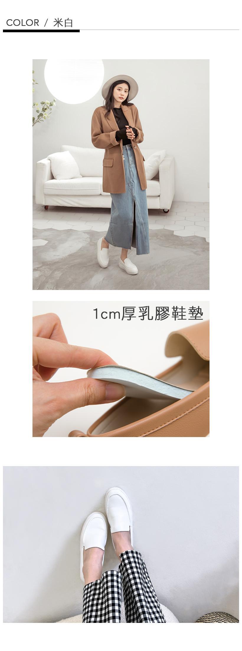 訂製款-防潑水軟革厚底小白鞋-灰