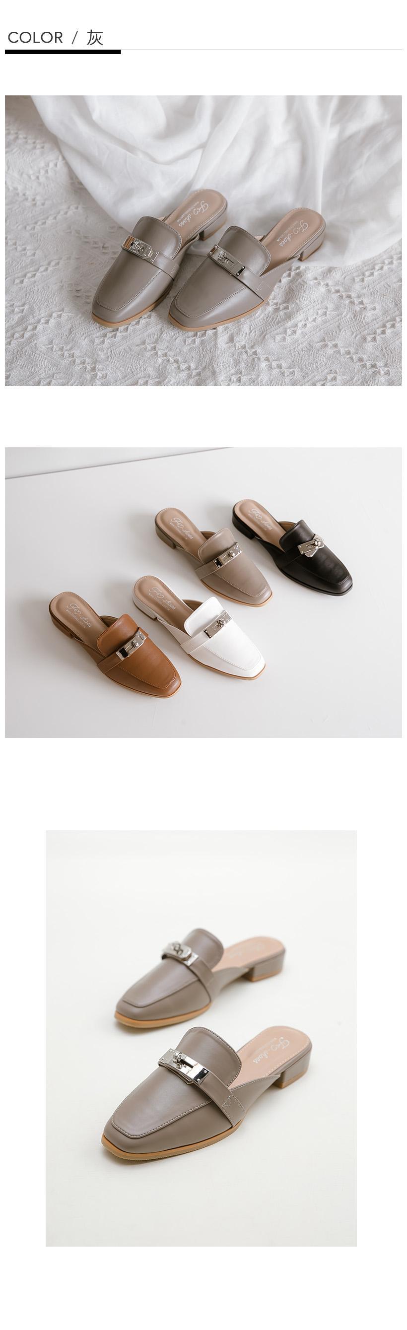 韓-金屬鎖扣穆勒拖鞋(灰)-大尺碼