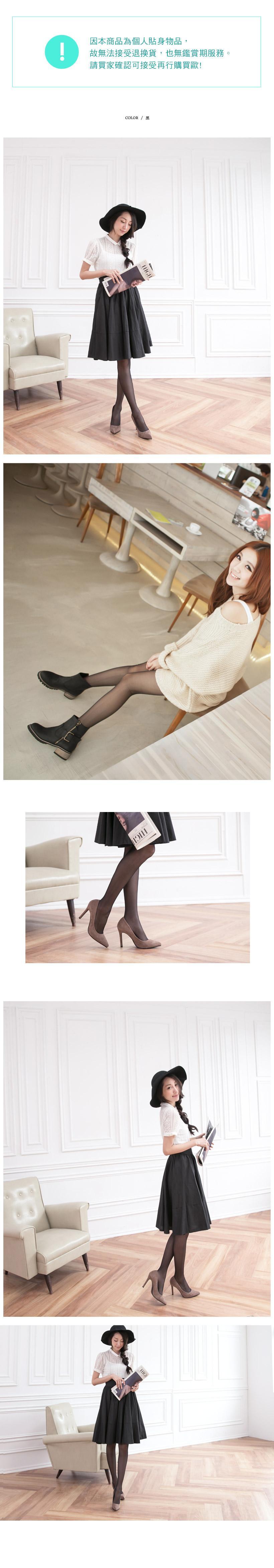 時尚百搭素面黑色褲襪透膚絲襪