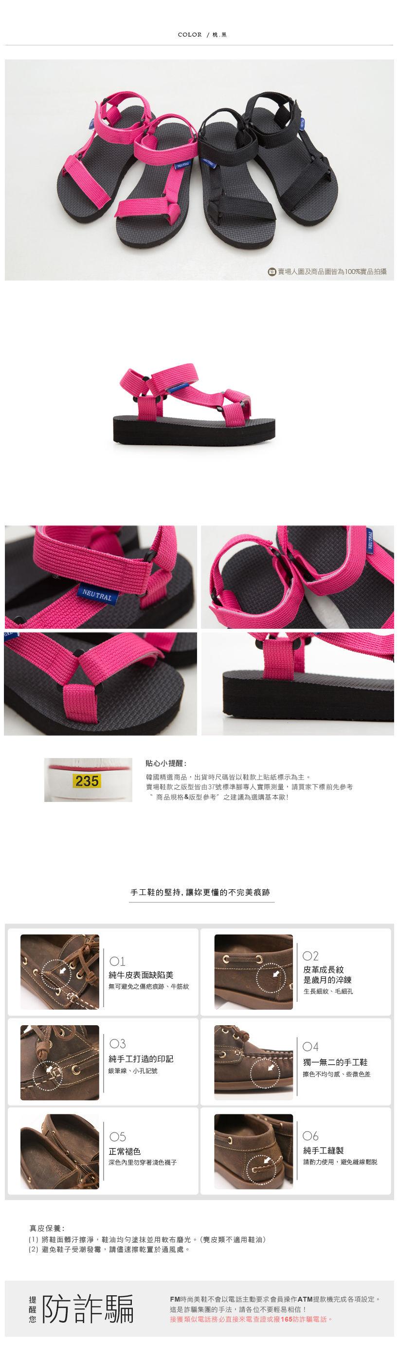 Neu Tral-三角釦織帶厚底涼鞋-KID