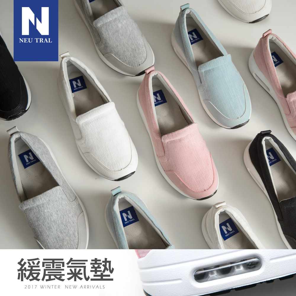 Neu Tral-氣墊休閒懶人鞋