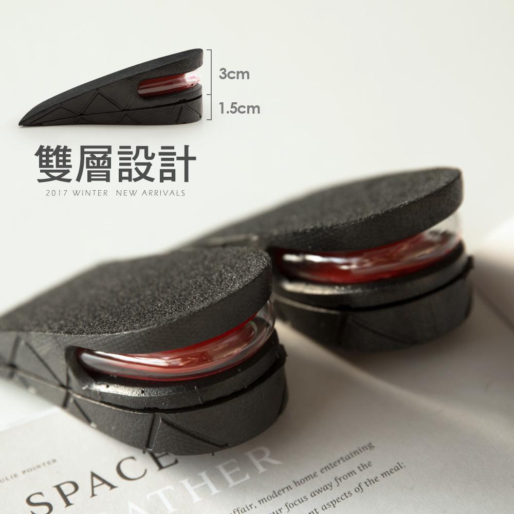雙層氣墊內增高鞋墊