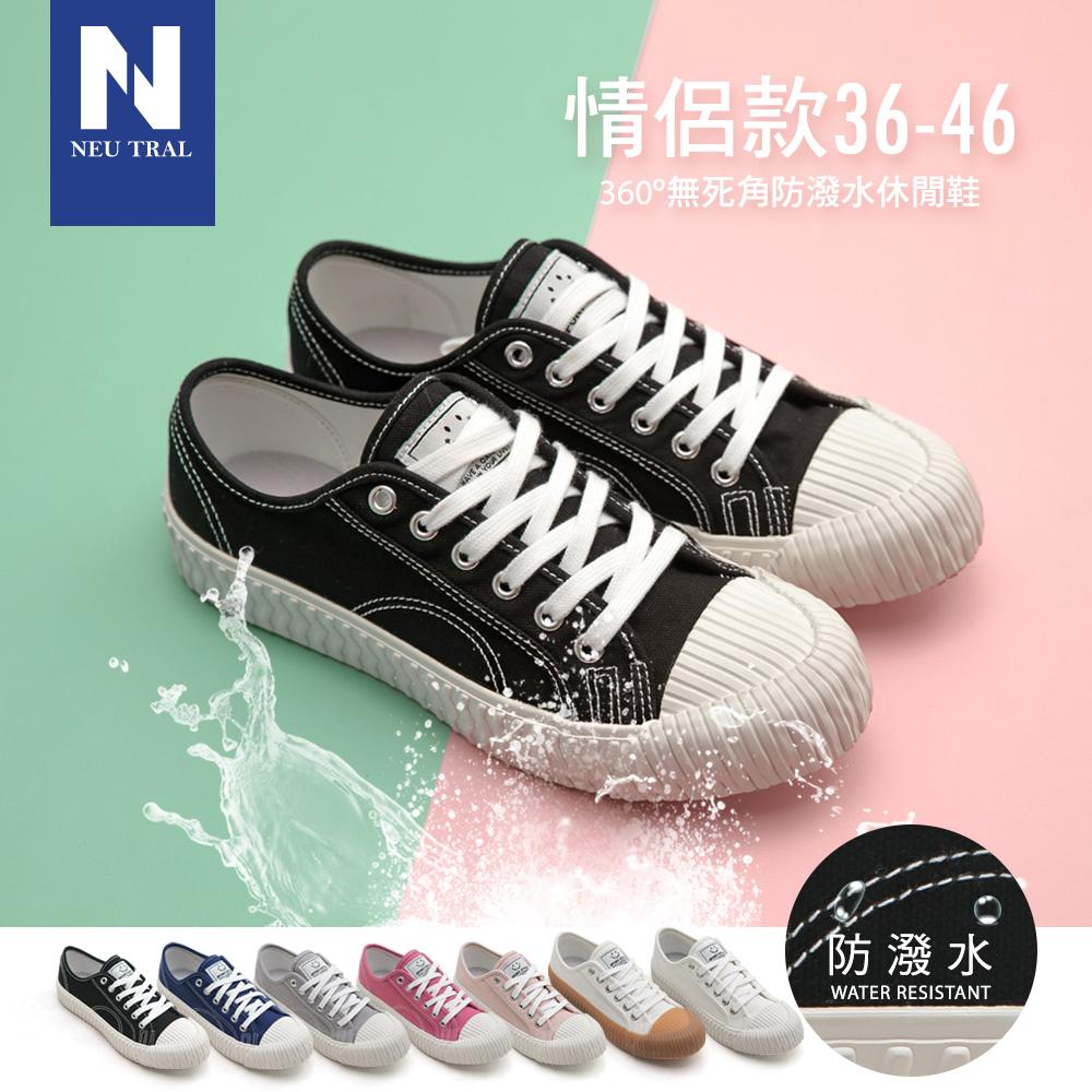 NeuTral-透氣防潑水綁帶餅乾鞋-黑