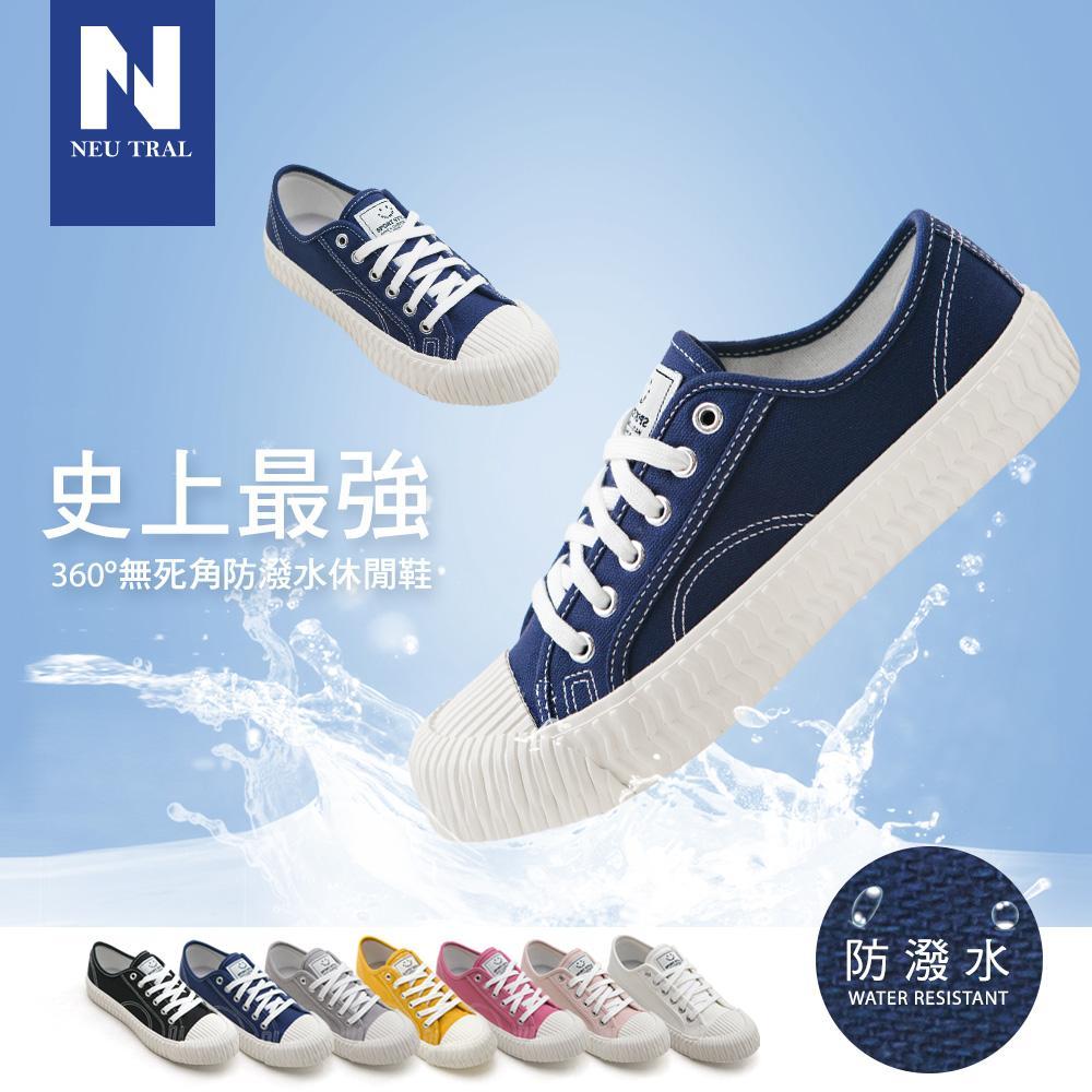 NeuTral-透氣防潑水綁帶餅乾鞋-深藍