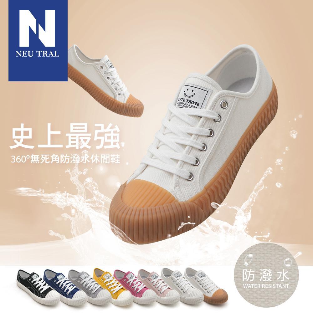 NeuTral-透氣防潑水綁帶餅乾鞋-米