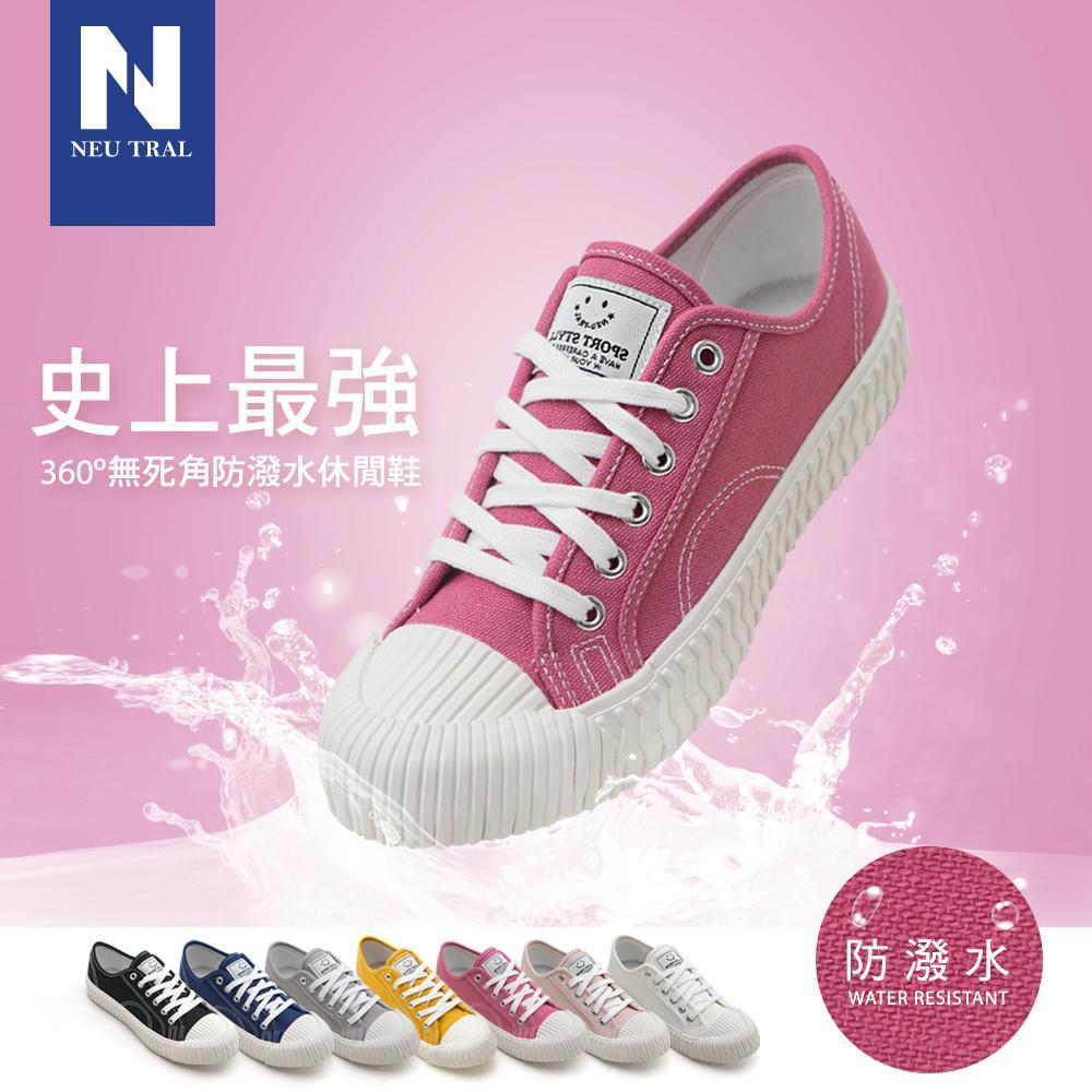 NeuTral-透氣防潑水綁帶餅乾鞋-粉桃
