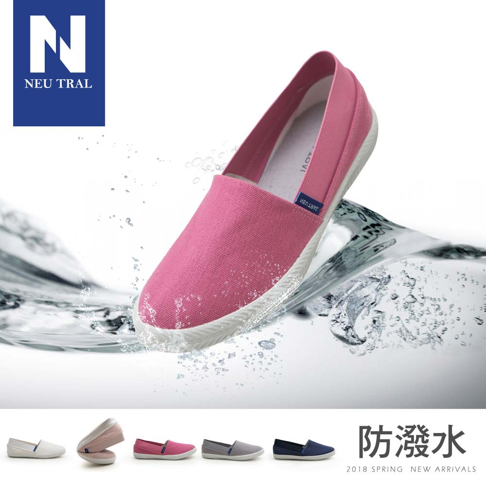 NeuTral-防潑水簡約懶人鞋-粉桃