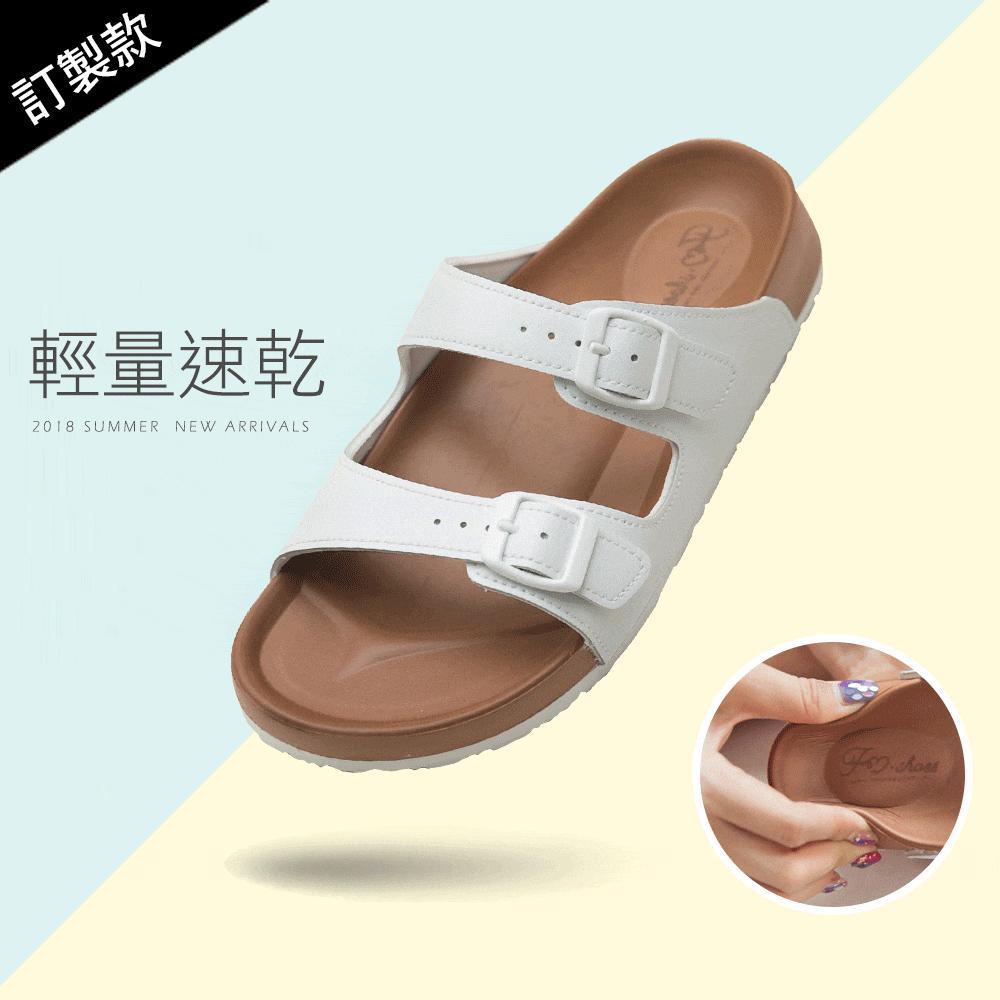 訂製款-雙帶輕量減壓休閒拖鞋-白