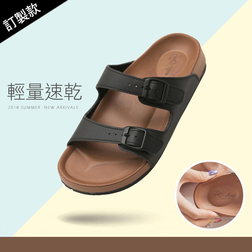 訂製款-雙帶輕量減壓休閒拖鞋-黑