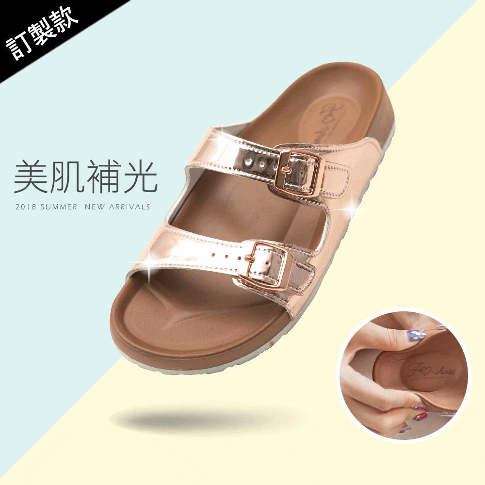 訂製款- 美肌補光減壓休閒拖鞋-金