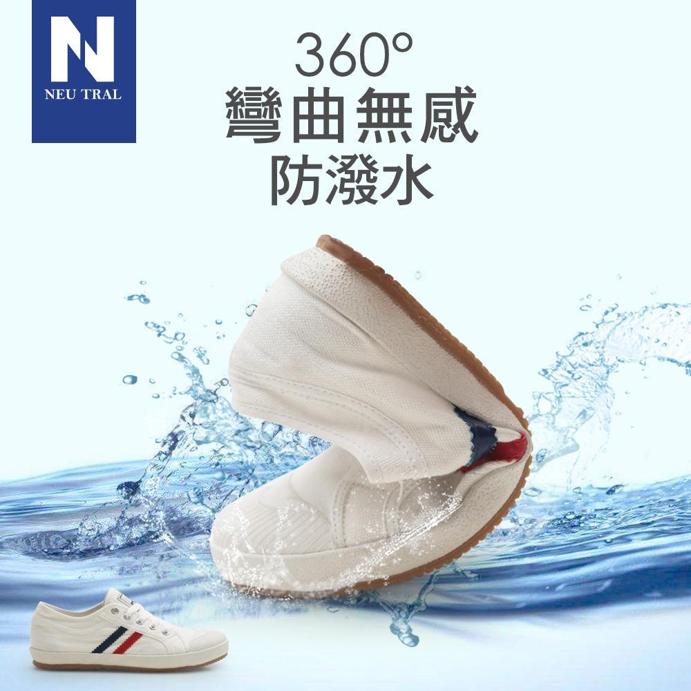 NeuTral-防潑水雙斜紋小白鞋-白